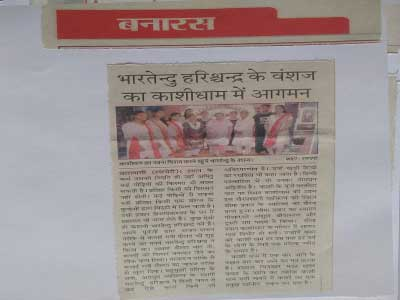 Kashidham Media news